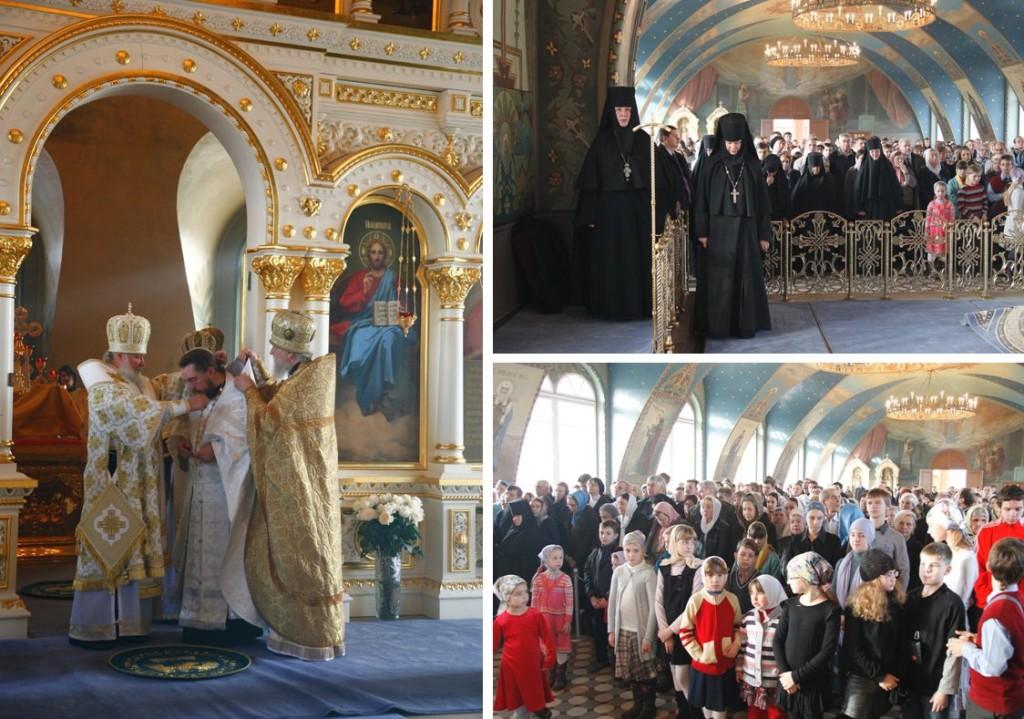 Патриаршее богослужение. Его Святейшество Святейший Патриарх КИРИЛЛ рукополагает иеродиакона Ипатия (Журова) во иеромонаха. 7 ноября 2010 г.