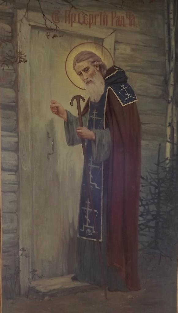 Преподобный Сергий Радонежский. Настенная роспись храма Казанской иконы Божией Матери