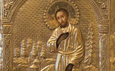 Житие святого праведного Симеона Верхотурского. Дни памяти: 31 января, 25 сентября