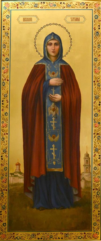 Икона преподобномученицы Татианы (Бесфамильной) - сестры монастыря, пострадавшей за веру во время гонений. Расстреляна на Бутовском полигоне 21 октября 1937 г.