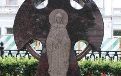 Перед праздником преподобной Евфросинии Московской сестры обители посетили и благоукрасили посвященное ей в столице святое место