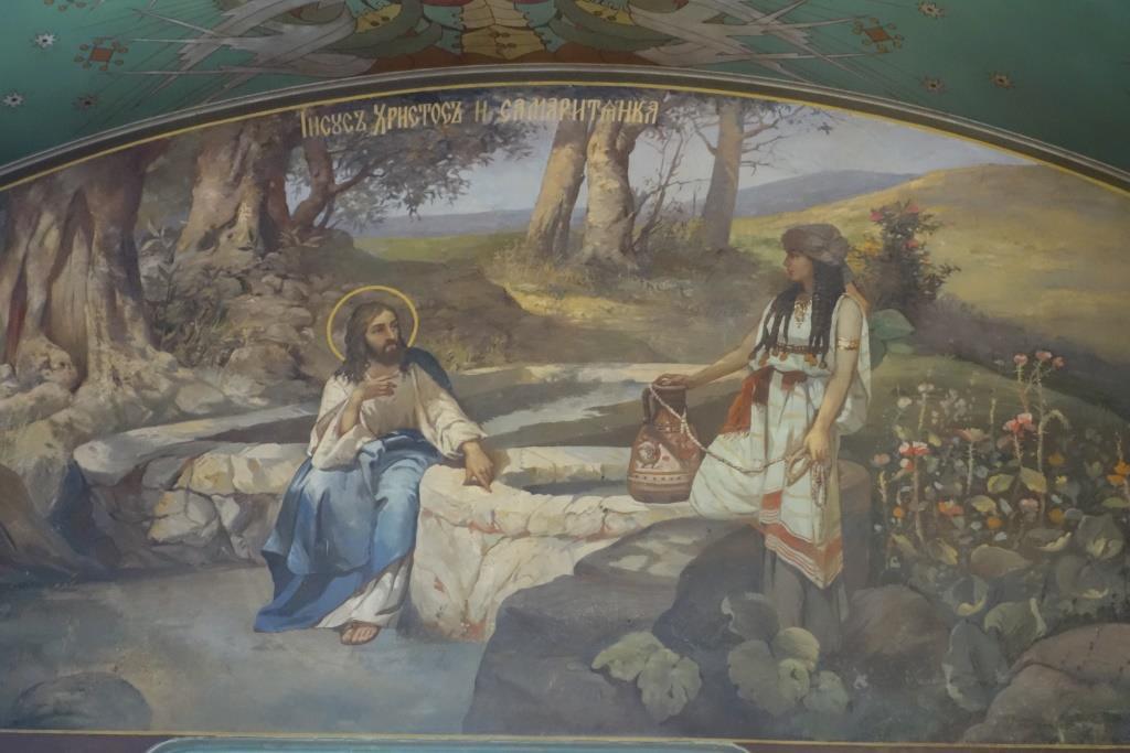 """Копия Картины Г.Семирадского """"Христос и Самарянка"""""""
