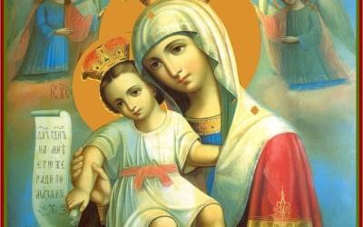 Икона Божией Матери «Достойно есть» — одна из святынь Афона