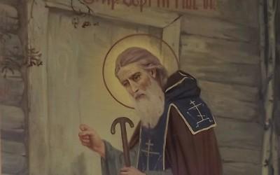 Первый духовник нашей обители. К дню памяти преподобного Сергия Радонежского