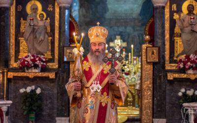 Блаженнейший Митрополит Киевский Онуфрий: «Истина ведет человека к Богу, а ложь — к диаволу»