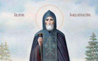 Житие преподобного Иова, игумена Почаевского