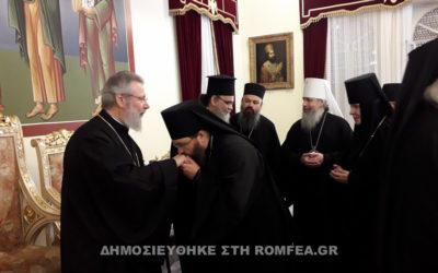 Встреча с Блаженнейшим Архиепископом Хризостомом II (1 ноября 2018 г.) Видео начала работы конференции «Монашество России и Кипра: духовно-культурные связи»