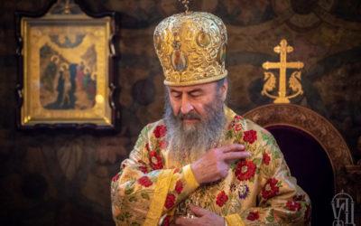 Блаженнейший Митрополит Онуфрий: «Я – послушник Церкви»