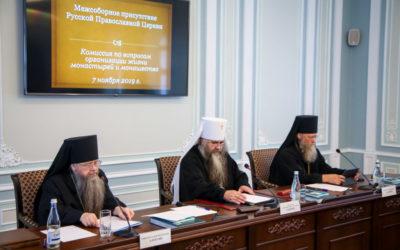 В Саровской пустыни прошло очередное заседание Комиссии Межсоборного присутствия Русской Православной Церкви по вопросам организации жизни монастырей и монашества