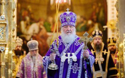 Патриаршая проповедь в Неделю 4-ю Великого поста после Литургии в Храме Христа Спасителя
