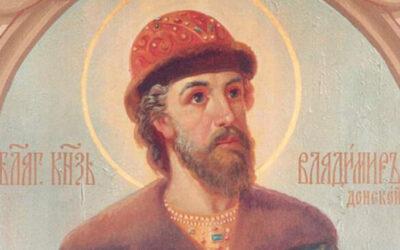 28 июля — день рождения князя Владимира Андреевича Храброго